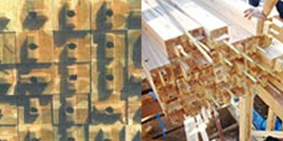耐震木骨工法