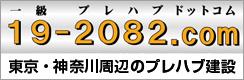 192082.com